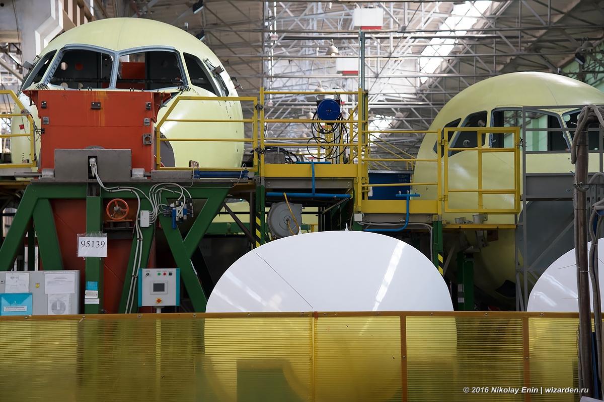 Sukhoi Superjet-100 - 95139