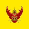 1024px-King-s_Standard_of_Thailand-svg.png