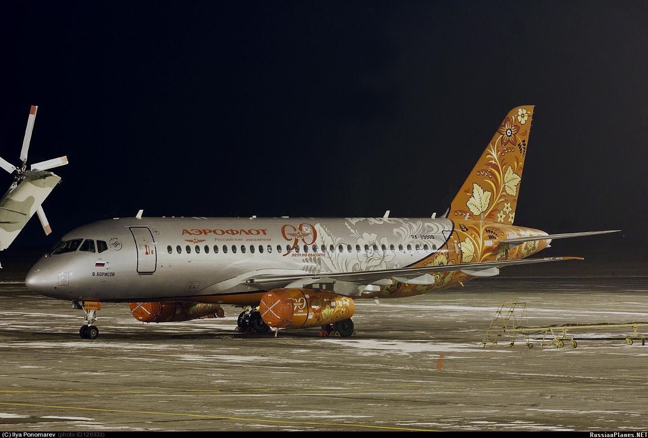 Sukhoi Superjet-100 - 89009 в Челябинске
