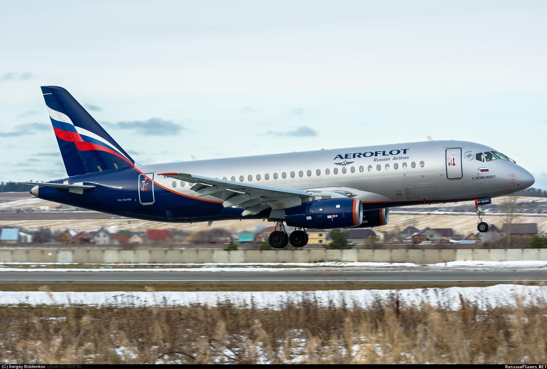 Sukhoi Superjet-100 - 89026