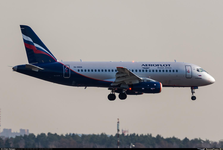 Sukhoi Superjet-100 RA-89106 (95146)