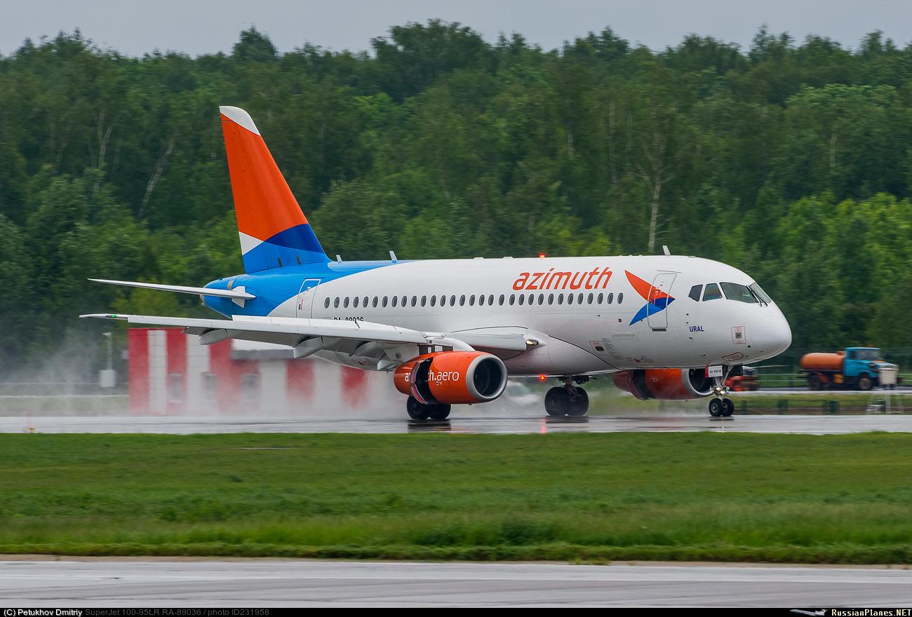 Sukhoi Superjet-100 RA-89036 (95070)