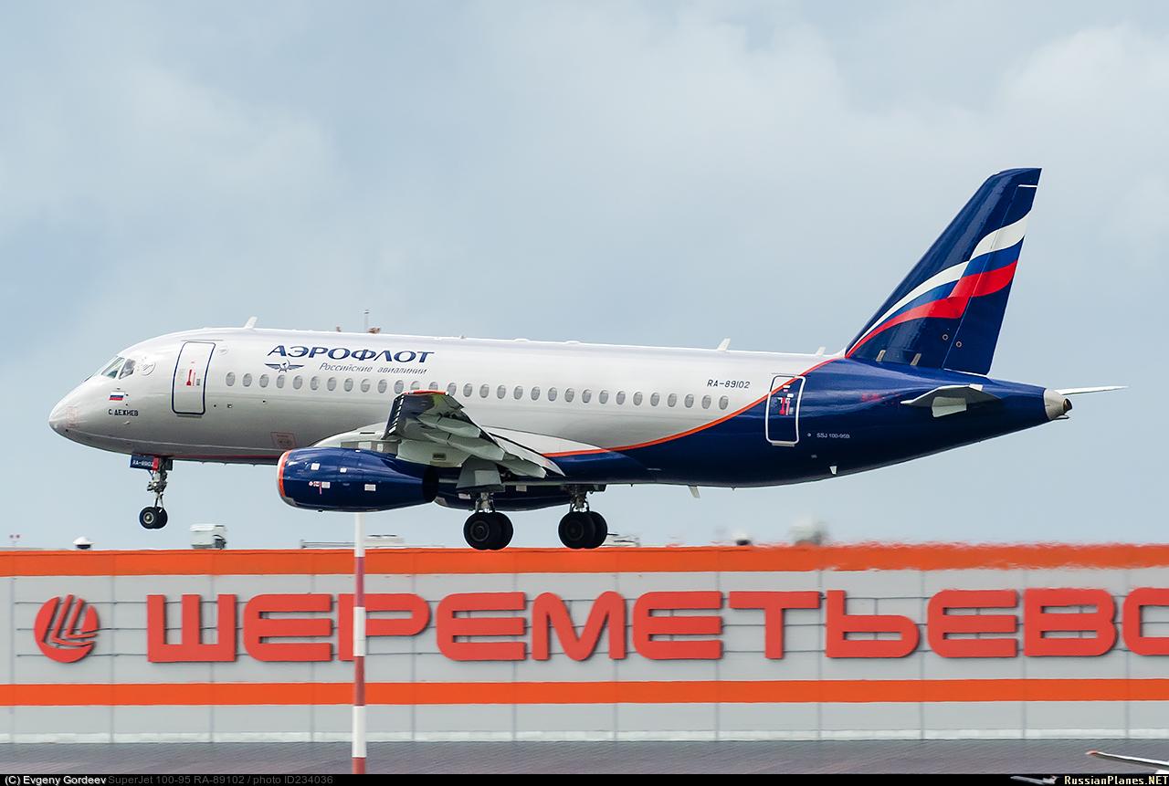 Sukhoi Superjet-100 RA-89102 (95141)
