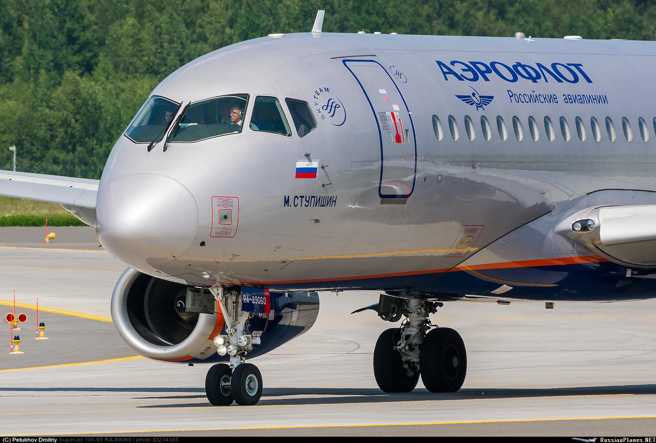 Sukhoi Superjet-100 RA-89060 (95103)