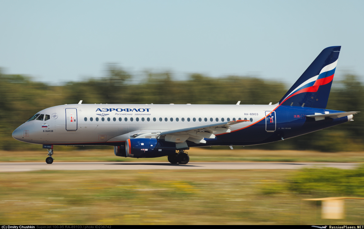 Sukhoi Superjet-100 RA-89103 (95142)