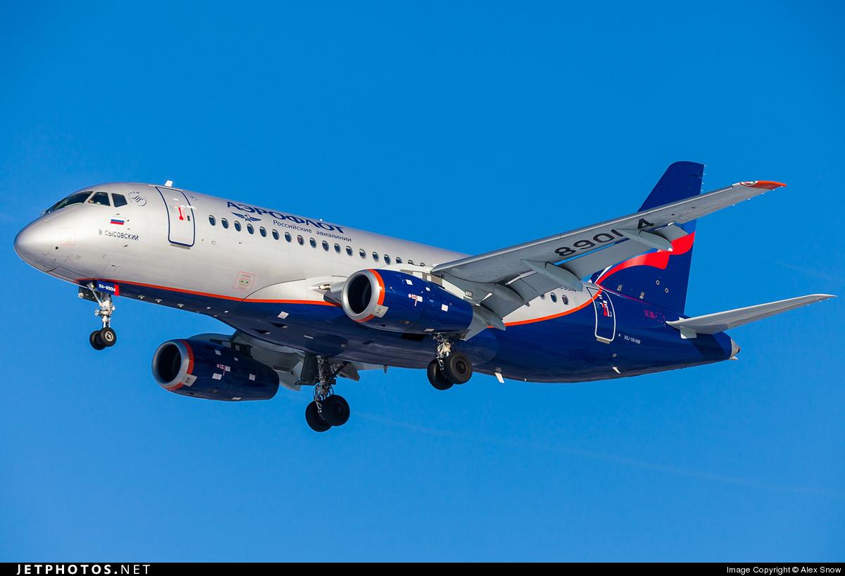 Sukhoi Superjet-100 - RA-89014 / CN: 95025
