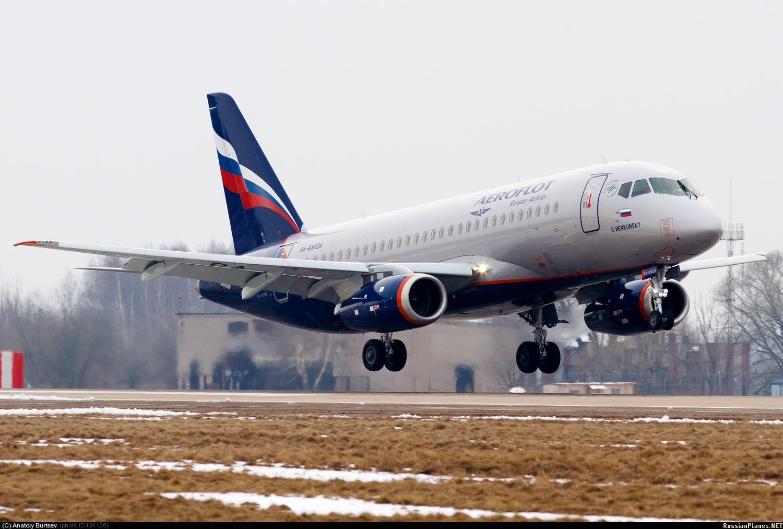 Sukhoi Superjet-100 RA-89026 (95051)