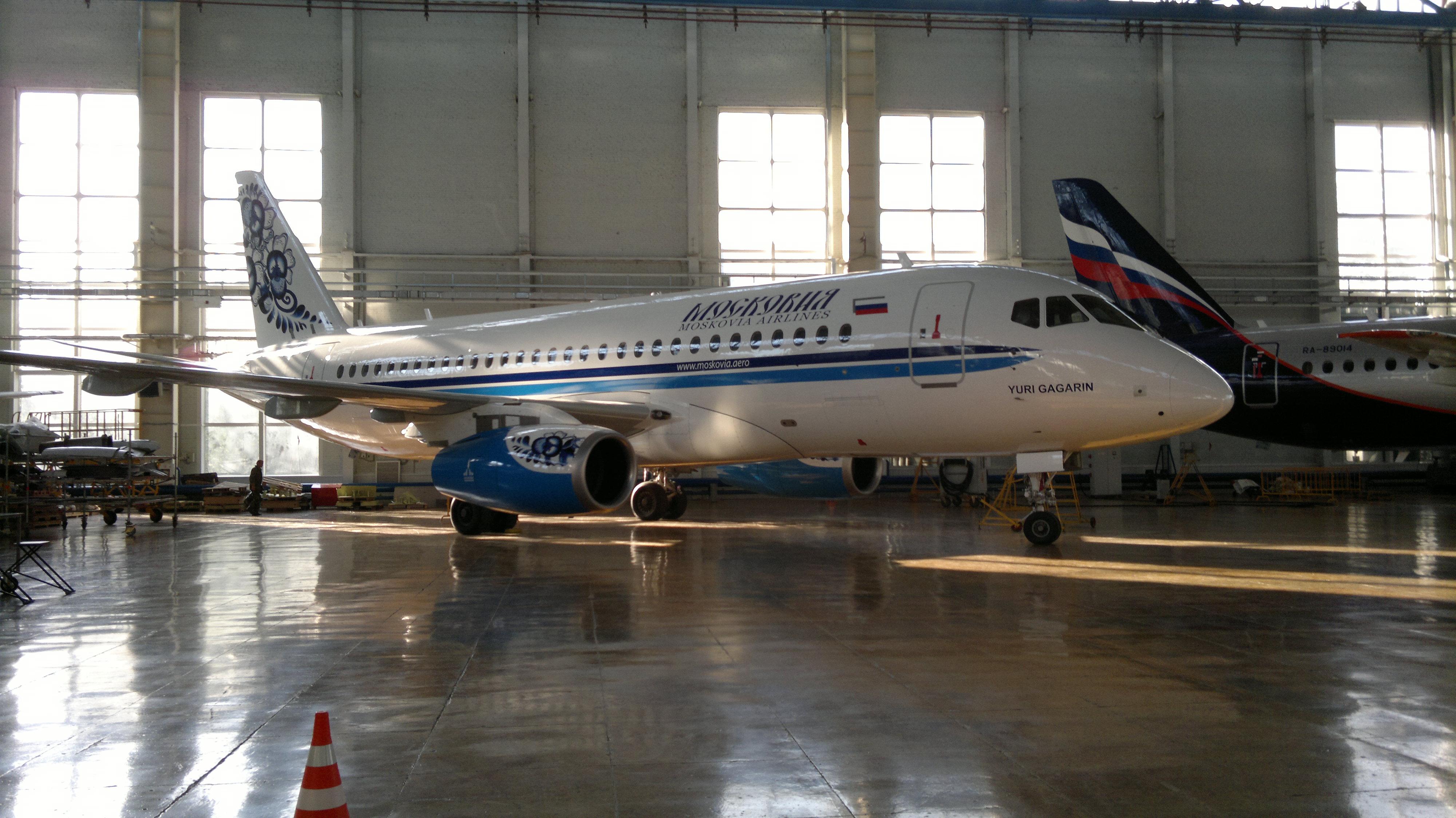 Sukhoi Superjet-100 (95007)