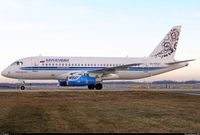 Sukhoi Superjet-100 - В Германии