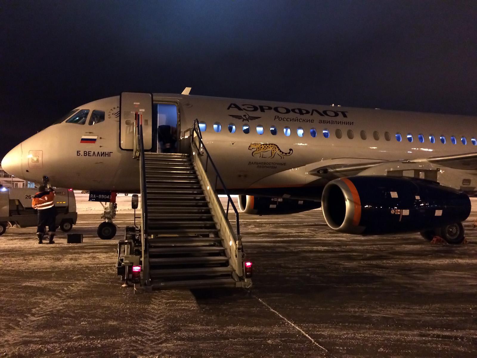 Sukhoi Superjet-100 RA-89043 (95074)
