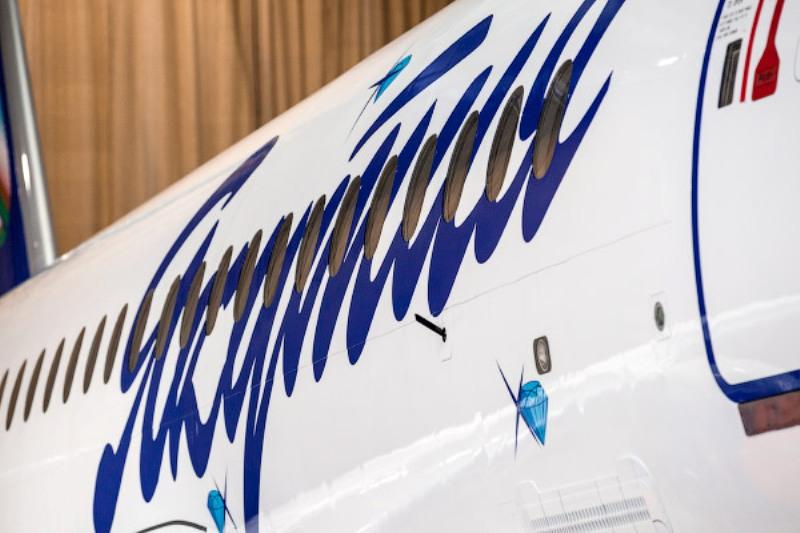 Superjet-100_Yakutia%20%281%29.jpg