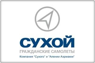 SCAC_rus.jpg
