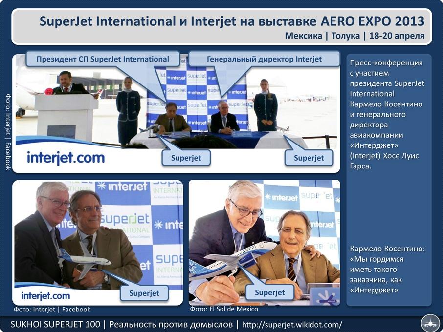 Superjet_Interjet_AeroExpo_2.jpg