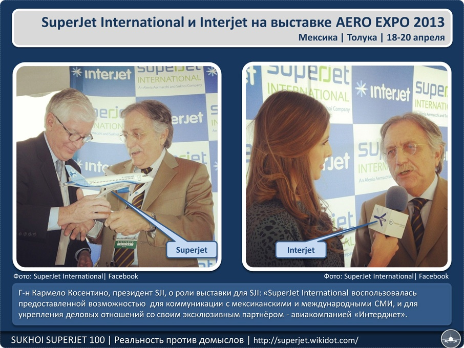 Superjet_Interjet_AeroExpo_3.jpg