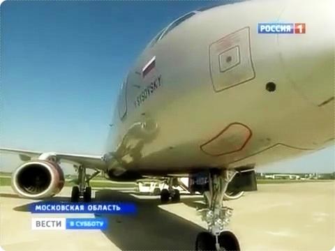 В Кемеровской области пассажиры