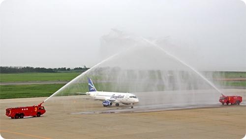 SSJ100_Niigata_Japan.jpg