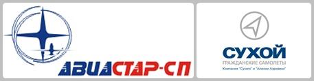 Sukhoi_Aviastar-SP_logos_02.jpg
