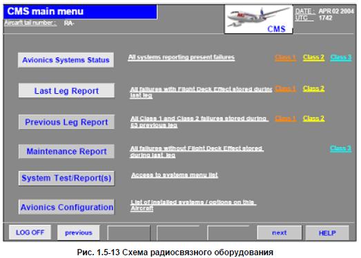 avionics4.PNG