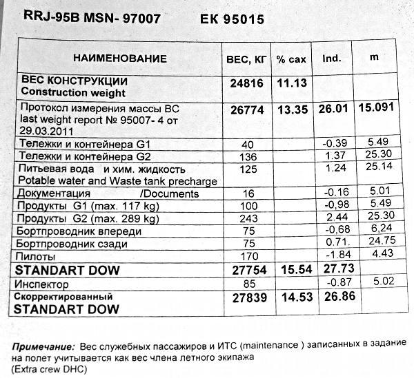 EK-95015_sm.jpg