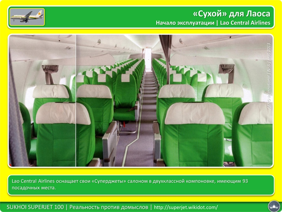 Superjet_100_Lao_Central_Airlines_1.jpg