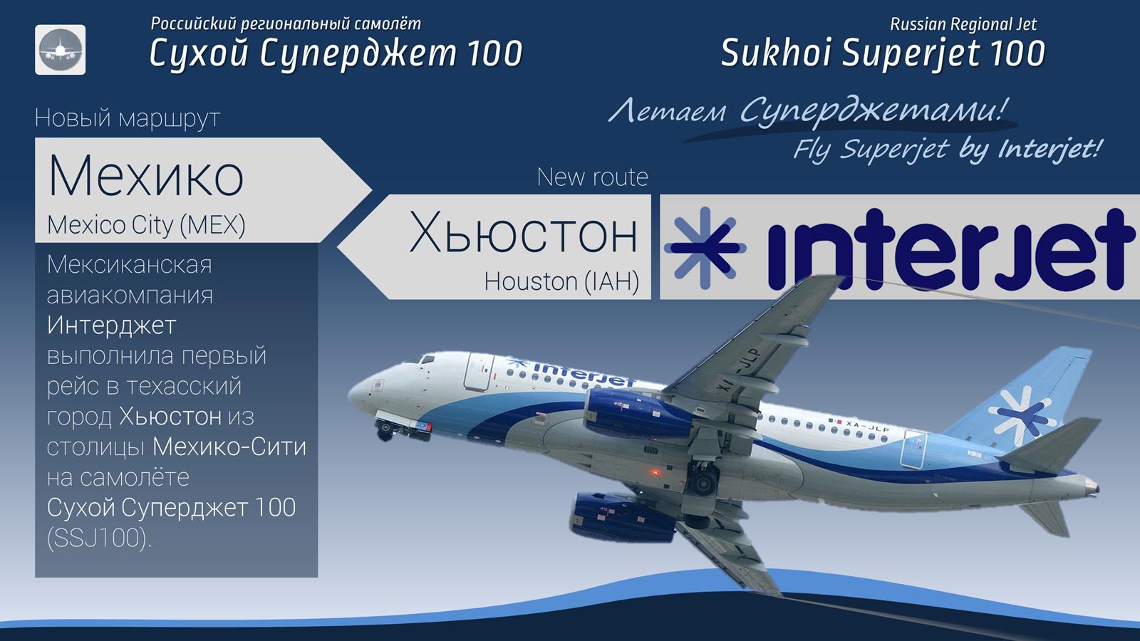 Sukhoi%20Superjet%20SSJ100%20russian%20aircraft%20interjet.png
