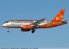 Sukhoi Superjet-100 - 89009 в небе