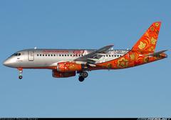 Sukhoi Superjet-100 - RA-89009 (cn 95017)