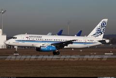 Sukhoi Superjet-100 - Munich (- Franz Josef Strauss) (MUC / EDDM)