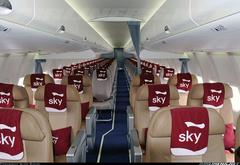 Sukhoi Superjet-100 - Салон PK-ECN