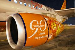 "Sukhoi Superjet-100 - Двигатель ""под хохлому"""