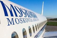 """Sukhoi Superjet-100 - """"Юрий Шеффер"""""""