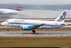 Sukhoi Superjet-100 - RAM882 from Casablanca in Munich