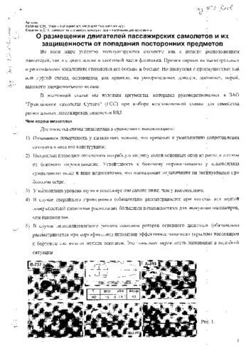 gss_ppp.pdf